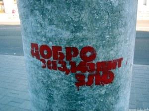"Купко Константин (Marselll.o) ""Pi"""