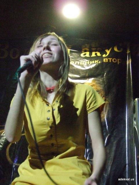 16/01/09 - Мамкины бусы @ Bronx