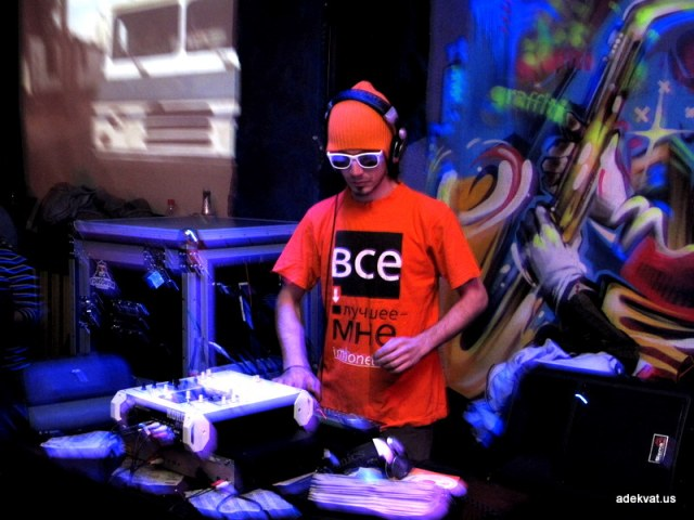 17/04/10 - Gipsy Sound System в Граффити