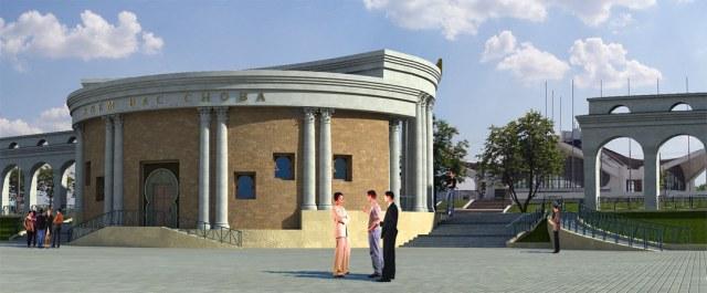 Денис Корабков. Касса в аквапарке. Минск