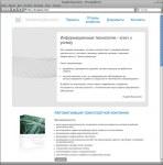 bryzgalov.info ИТ Разработки