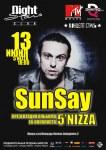 13 июня 2008 - Sunsay (ex-5nizza) в Минске